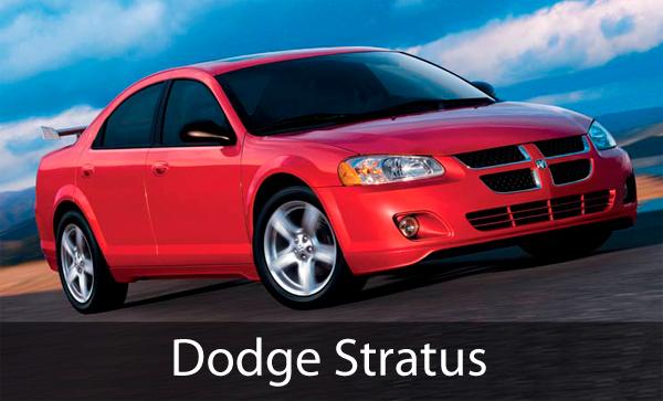 Запчасти на dodge stratus 2