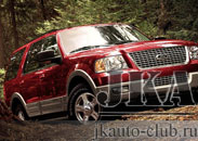 jkauto-club.ru запчасти ford expedition