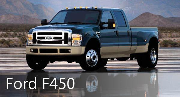 выхлопная система ford f450